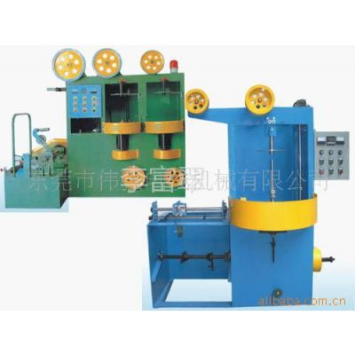 供应单头、双头、包纸机,电线电缆电工机械设备