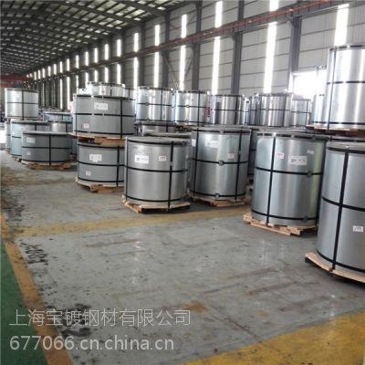 荆州宝钢0.526厚银色彩钢瓦,多少钱一吨