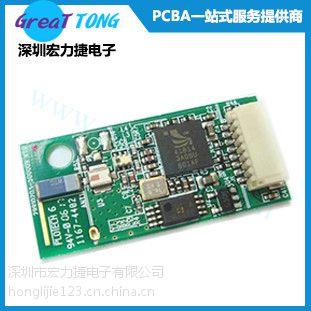 PCB制板smt加工服务-深圳宏力捷,省心更放心