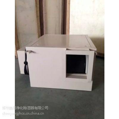 郑州制药厂专用除湿机批发部运营中心