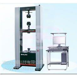 微机控制电子式万能试验机WDW-50E