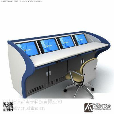 广州生产高档调度台的厂家