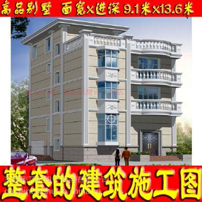 南京重庆奥园碧桂园中式别墅设计图
