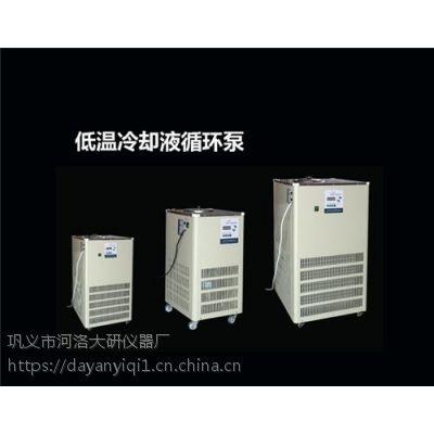 大研仪器(图),低温冷却液循环泵功能,金堂县低温冷却液循环泵