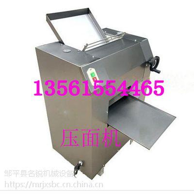 不锈钢大型揉面机/经济型压面机/小型压面机/商用家用
