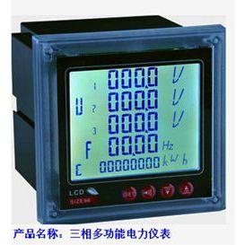 供应CD194E-9SY三相多功能电力监测仪表价格