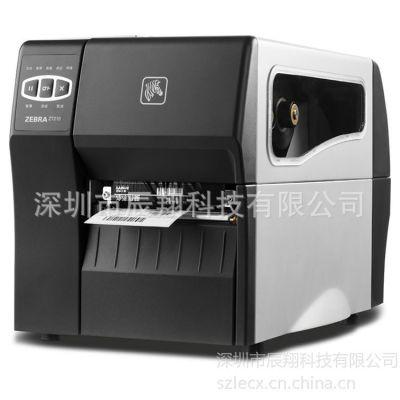供应Zebra ZT210条码打印机 zt210 203dpi新款斑马打印机 s4m升级版