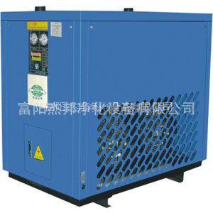 供应冷冻式冷干机(风冷式工作方式)