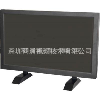 供应厂家直供82寸工业级高清液晶监视器