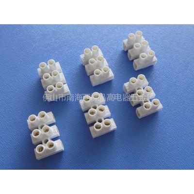 供应供应品高接线端子,PG310U,3位10A接线柱,U底接线端子,灯饰配件