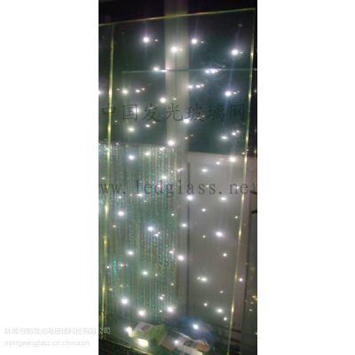 供应LED光源玻璃 发光玻璃背景墙