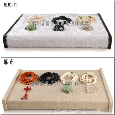 玉器首饰展示盘  项链吊坠摆件陈列托 沉香底板 看货盘