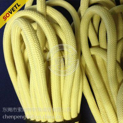 【厂家直销】芳纶纤维绳、防火、耐高温 1mm——20mm 安全防护