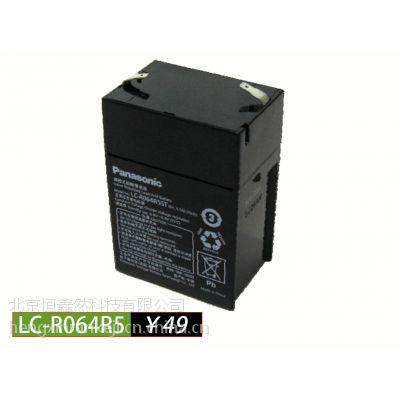 Panasonic沈阳松下 LC-R064R5 6V4.5AH阀控密闭式铅酸免维护蓄电池 原装正品
