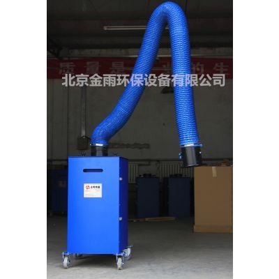 北京金雨工业烟尘净化设备 焊接烟尘净化器