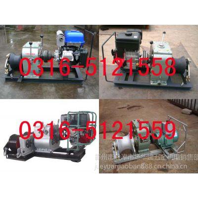 供应电动绞磨 电动绞磨选型表 电动绞磨图片