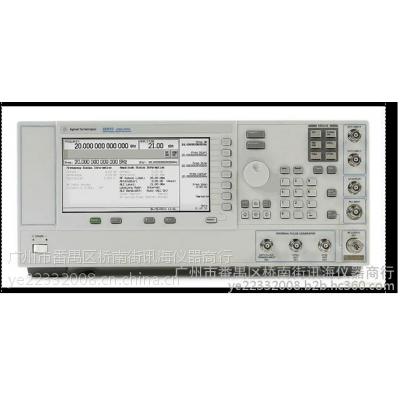 安捷伦E8257D/8254A/8247A/8241A/8251A模拟信号发生器