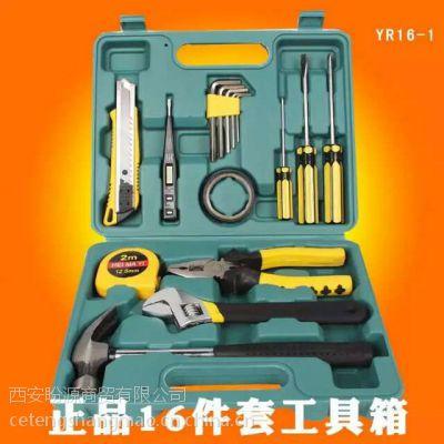 供应五金工具箱可印刷广告