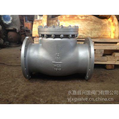 供应供应美标止回阀 12'' 1520LB,ASME标准, 专业做止回阀,TS认证厂家