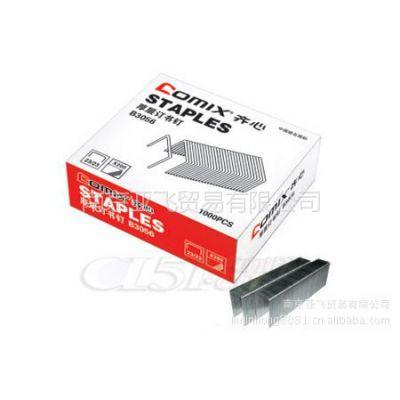 供应齐心 B3056订书钉(纸盒)
