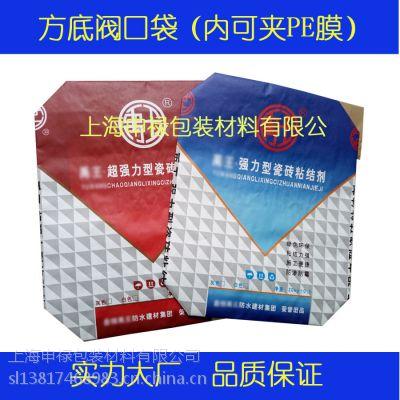 上海专业订制建材包装袋 阀口袋 干粉砂浆牛皮纸袋 自流平阀口袋