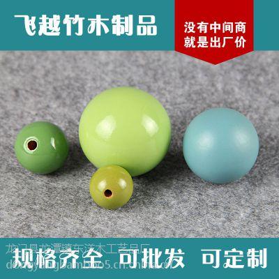 2015新款彩色圆木珠 木圆球 衣帽架木球 木圆球特价促销来图定做