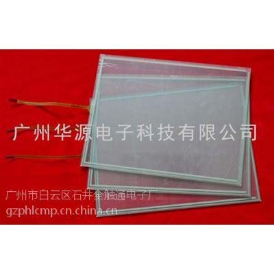 广州ZAX-N触摸屏,透光率高,质量稳定,喷气织机ZAX-N触摸屏