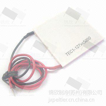 供应锦欣TEC1-127xx5050系列半导体制冷片/致冷片/温差发电片