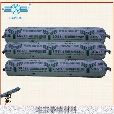 广州白云中性硅酮密封胶SS511 35级单组分耐老化幕墙专用耐候胶