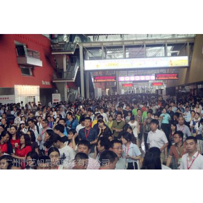 2017第17届广州国际食品展览会暨广州进口食品展览会