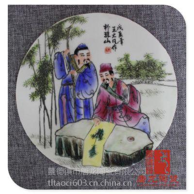 青花瓷片 装饰青花手绘瓷片 装饰画