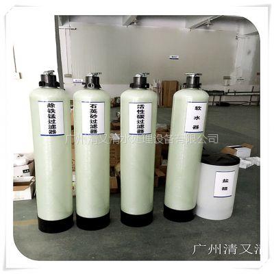 厂家供应小型井水过滤器 佛山小区中央净水设备 江门除铁锰过滤器