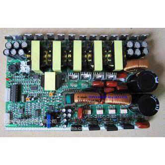 新品供应lismar电源