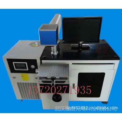供应激光机 激光打字机 激光刻字机激光打码机 激光打号机维修