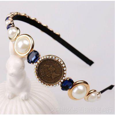 定制!韩国进口欧美风复古超美女王头像珍珠宝石发箍珍珠头箍