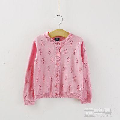 女童纯棉针织K衫 缕空毛衣 开衫 长袖春款线衣  3-51353