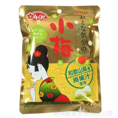 日本进口零食品Lotte乐天小梅心形青梅子葡萄味水果味糖喜糖68g
