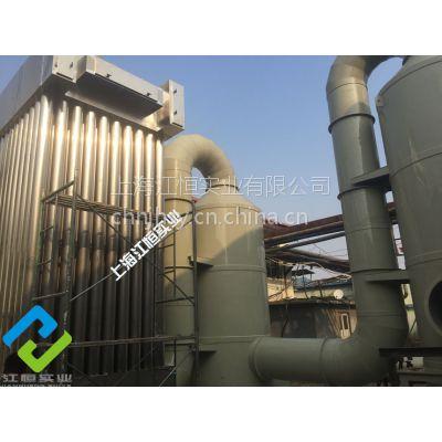 上海废气处理造纸废气处理烟雾粉尘废气处理设备