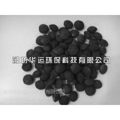 微电解填料潍坊华运环保,不板结铁碳填料