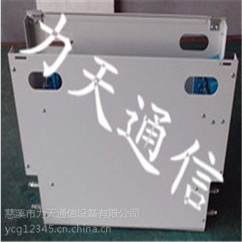 【满配96芯】SC光纤配线架 5U光纤熔纤箱 熔接盘72芯单元箱