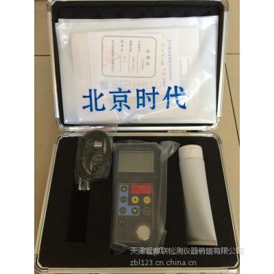北京时代TT300A超声波测厚仪丨天津300mm超声法测厚仪