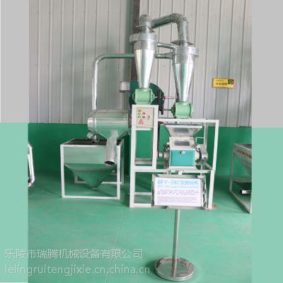 磨面机价格 小型磨面机 家用磨面机 生产厂家销售 保证品质
