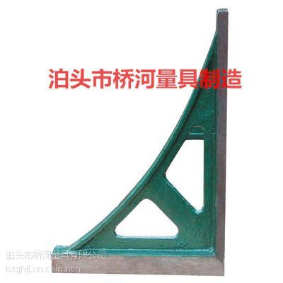 供应铸铁直角尺角度尺检验直角尺90度直角尺厂家直销