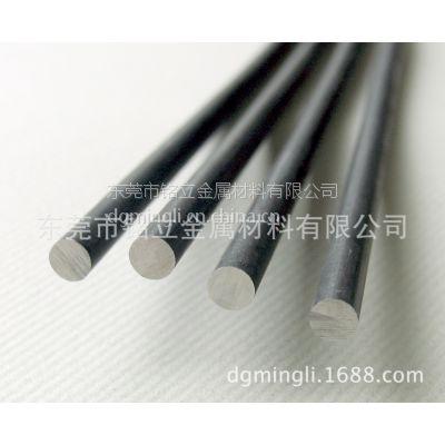 代理GS365、特细晶体温合金热作模具钢 GS365是什么材料