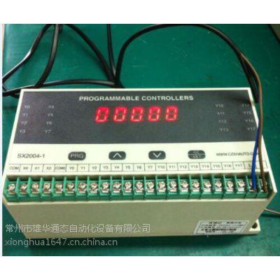 雄华厂家生产程控喷泉控制器SX2004-1操作简单
