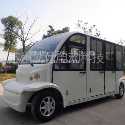 黑龙江四轮观光车 6座游乐园场地车 看房接待车