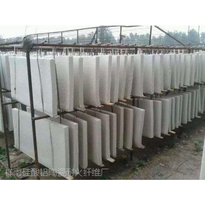 供应硅酸铝板/硅酸铝纤维板厂家15963081871