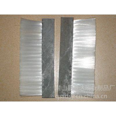 供应厂家供应不锈钢丝尼龙磨料丝剑麻马尾毛条刷,门窗密封铁皮/PVC板条刷