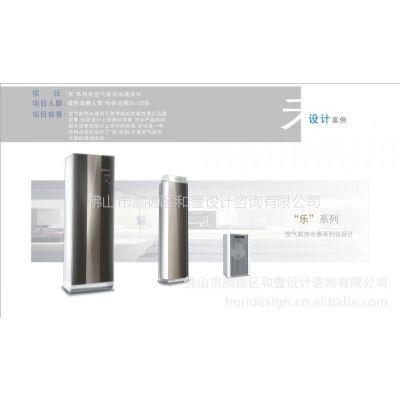 供应专业提供空气能热泵热水器设计
