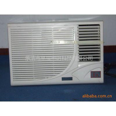 供应BKCR防爆空调|1P,1.5P,2p,3p,5p防爆空调厂家|窗式防爆空调